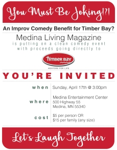 Improv Invite